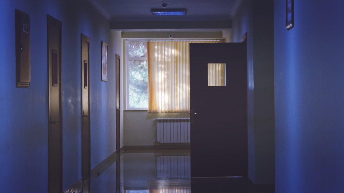 Krankenhaus wegen MS