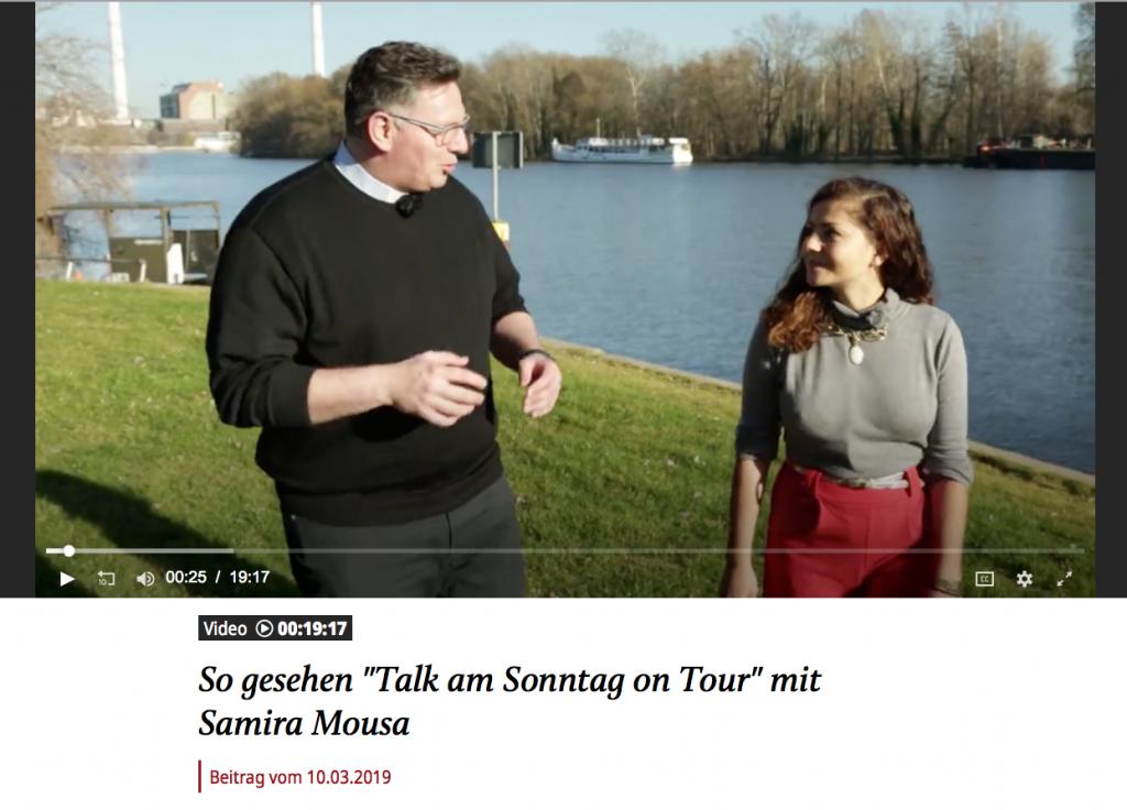 Samira Mousa